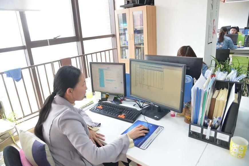 APP开发技术开发人员